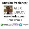 Russian freelancer Alex iurlov