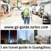 Travel guide in Guangzhou China