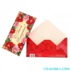 Подарочные конверты для денег.