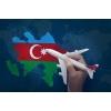 Авиационный чартерный брокер в Азербайджане