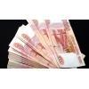 Поможем получить деньги без предоплат в тяжелых ситуациях