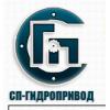 """""""СП-ГидроПривод"""" - Ремонт гидронасосов,  гидромотров"""
