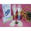 Оборудование для производства резиновых перчаток
