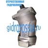 Гидромотор, Гидронасос серии  310. 3. 112