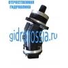 Гидромотор, Гидронасос серии 310. 112