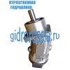 Гидромотор, Гидронасос серии 310. 2. 56
