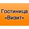 Сеть мини-гостиниц в Якутии